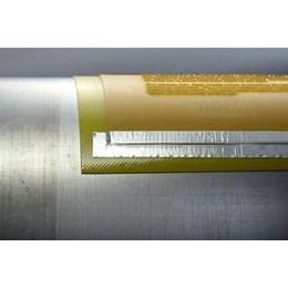 419 Fita De Alumínio 25 mm X 30 m