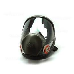 Máscara Respiratória Facial 3M 6800